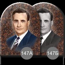 Портреты имитирующие гравировку на камне 147 А Б