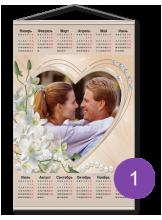 Календарь на ткани 1